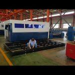 Precision fiber laser machine de découpe pour le métal en acier de découpe laser prix de la chine