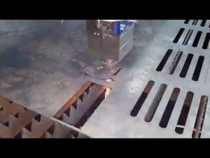 Laser de fibre coupant Reycus 500w 700w 1000w Fabricant de découpeuse laser de tôle pour ACCURL