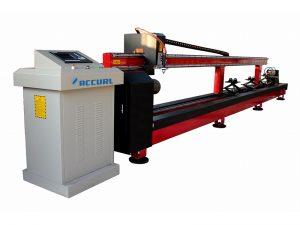 Machine de découpe de profilés de tubes CNC