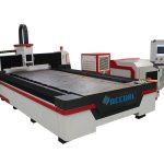 découpeuse de laser de fibre d'acier au carbone à vendre