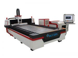 machine de découpe laser fibre à vendre