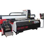 découpeuse bon marché de laser de fibre en métal de 500w cnc à vendre