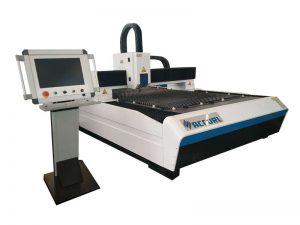 fournisseur professionnel machine de découpe laser de fibres métalliques de Chine
