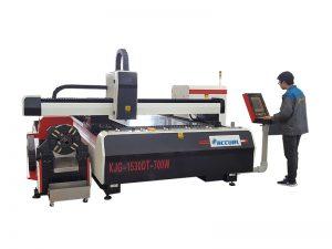 2018 nouvelle conception machine de découpe laser de haute précision avec source laser max