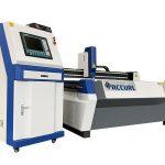 découpeuse programmable de commande numérique par ordinateur de plasma de coupeur de laser de plasma avec le maxpro 200